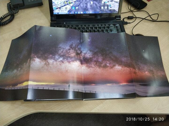 星空摄影笔记(全彩) 晒单图