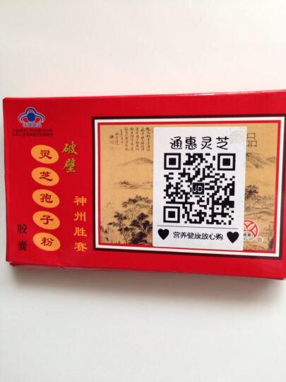 通惠(TONGHUI)礼品手提袋,纸袋,布袋,红色纸袋随机发 晒单图
