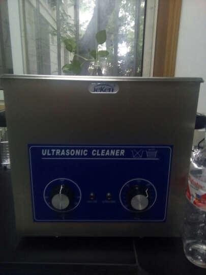 实验室超声波清洗机 洁康PS-40 精密电子零件PCB板清洗器 10L 带加热 晒单图