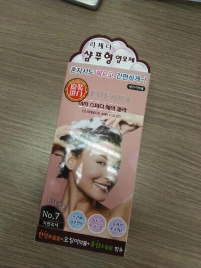 【买3送1】韩国进口丽彩娜洗头式花香型染发剂 彩染 亚麻色50g+50g 晒单图