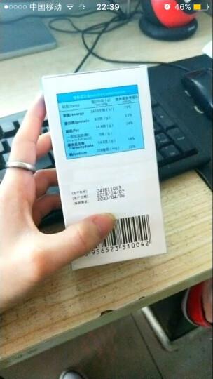 汤普生 维尔健牌 钙加D咀嚼片 儿童钙片 便携装 1.5g*20片 晒单图