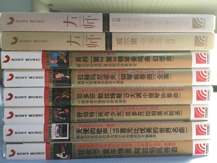 RCA BEST100-40肖邦 最佳曲目(CD) 晒单图