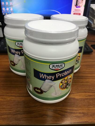 天然元 美国进口成人乳清蛋白粉固体饮料原味640g/罐 晒单图