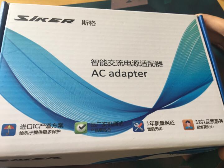 斯格适用华硕笔记本电源适配器电脑充电器超级本电源线便携式电源 S200E X201E E402 ADP-33BW 晒单图