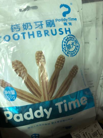 最宠(PaddyTime) 狗零食 洁齿除口臭磨牙咬胶 幼犬用钙奶牙刷600g(100g*6) 晒单图