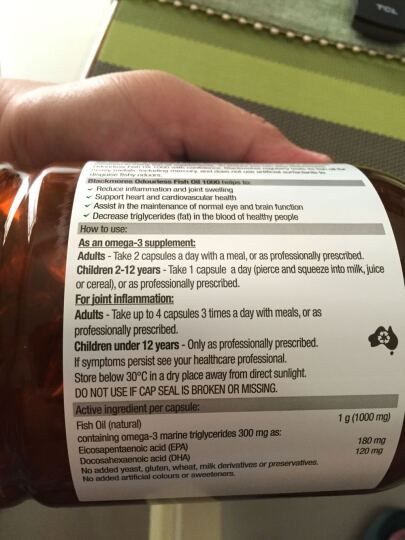 Doppelherz双心 德国进口浓缩DHA深海鱼油软胶囊1000mg鱼油磷脂 1盒原味鱼油+10盒卵磷脂 晒单图