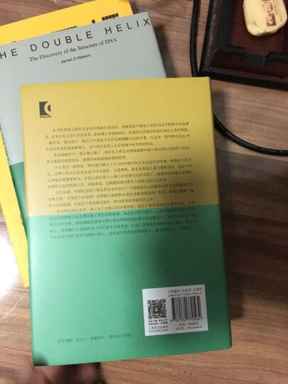 中国社会的个体化(睿文馆) 晒单图