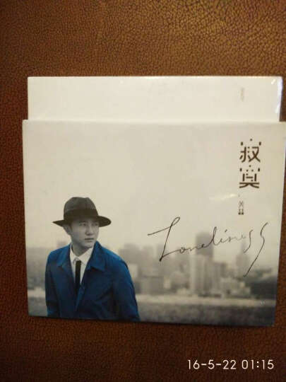 关喆2014全新创作专辑:《寂寞》(CD)(京东专卖)(限价产品) 晒单图