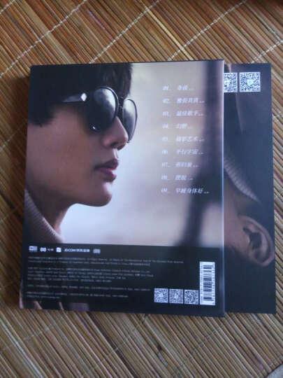 许嵩:第六张创作专辑《青年晚报》(京东专卖) 晒单图