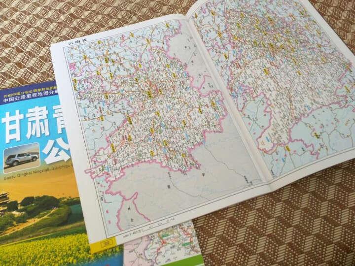 2016中国公路里程地图分册系列:甘肃 青海 宁夏回族自治区公路里程地图册 晒单图