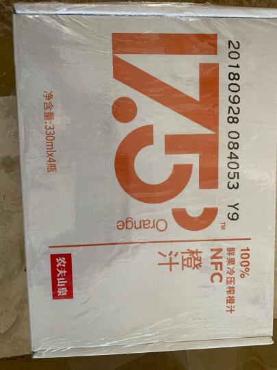 农夫山泉 17.5°橙汁NFC鲜榨果汁 礼盒装330ml*4瓶 晒单图