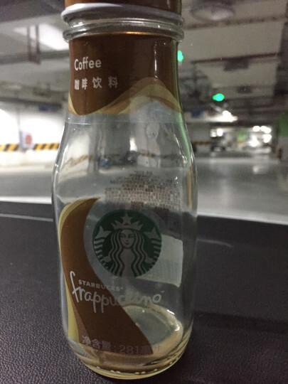 星巴克(Starbucks) 咖啡饮料星冰乐 红茶2 焦糖2组合共4瓶 晒单图
