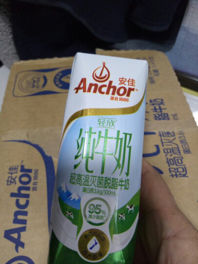 新西兰原装进口 安佳(Anchor)轻欣纯牛奶 超高温灭菌脱脂牛奶250*24原箱装 晒单图