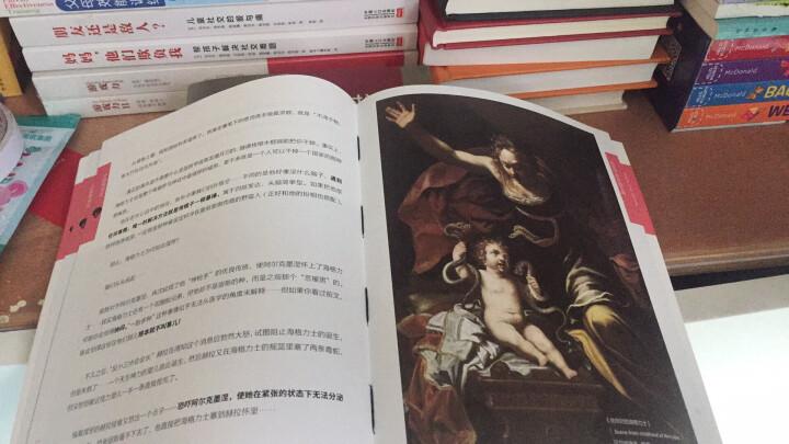 小顾聊神话   顾爷继小顾聊绘画  带你走进西方古典艺术的源头 晒单图