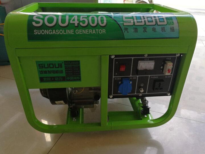 索欧(suou)4/5/6/8KW千瓦家用4000W汽油小型纯铜发电机组单相220V 新款4KW手启动(汽油款) 晒单图