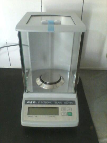 双杰电子分析天平万分之一电子天平0.0001g天平0.1mg电子天平千分之一0.001g秤 整体磁平衡1520g/0.001g(千分之一) 晒单图
