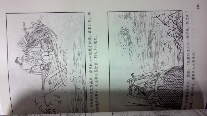 聊斋志异/中国连环画优秀作品读本 漫画书 卡通书 儿童书籍 晒单图
