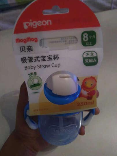 贝亲(Pigeon)magmag吸管式宝宝杯 DA75(蓝色) 晒单图