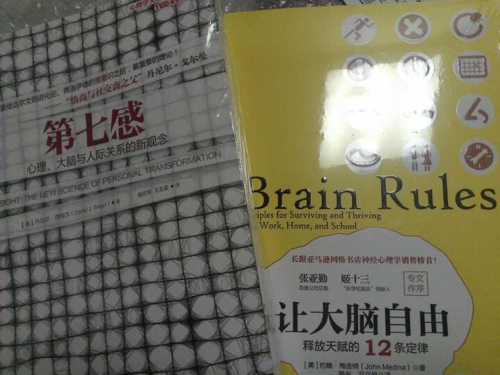 正版 让大脑自由(释放天赋的12条定律经典版) (美)约翰·梅迪纳 探索人脑的奥秘TW 晒单图