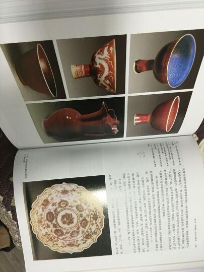 中国陶瓷史(增订版) 晒单图