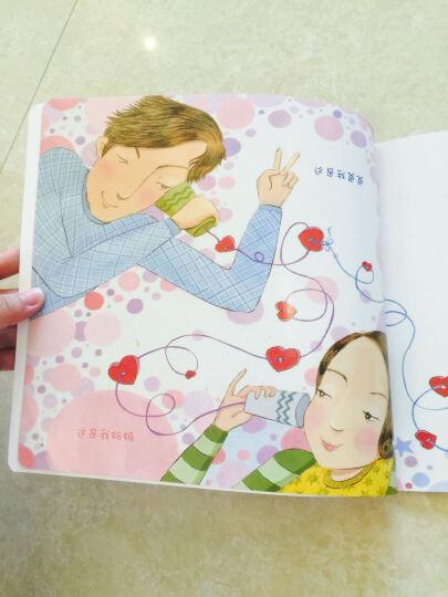 幼儿生活绘本乐园·培养安全和性教育的童话(套装共5册) 晒单图