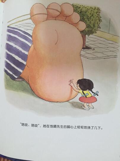 长个不停的腿 幼儿图书 绘本 早教书 儿童书籍 晒单图