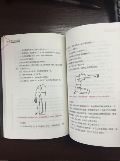 爱上你的乳房 : 完美健康乳房保养书 晒单图