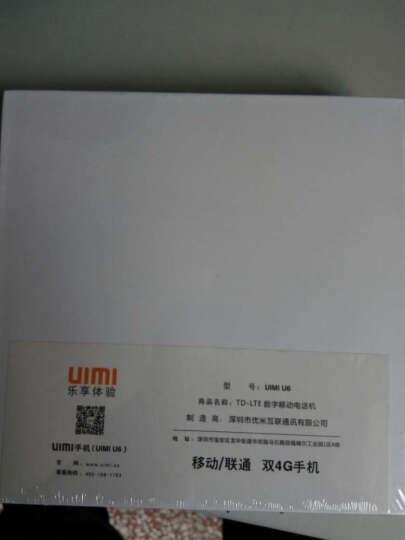 UIMI 优米U6 智能手机 移动联通双4G手机 双卡双待 白色 晒单图