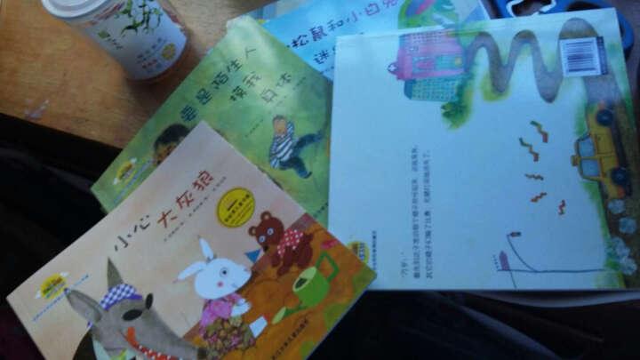 幼儿生活绘本乐园 培养安全性教育的童话全10册 3-6岁幼儿性教育启蒙亲子游戏生活绘本女孩 晒单图
