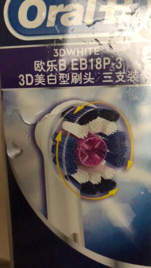 博朗 欧乐B(Oralb)电动牙刷头 3支装 美白型 适配成人2D/3D全部型号 EB18-3 晒单图