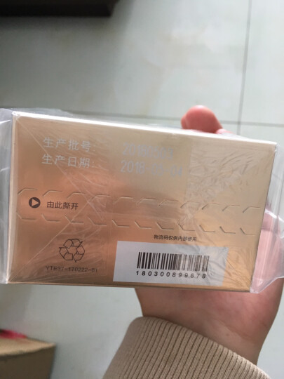 养生堂牌天然维生素E软胶囊100粒赠(VC15片)或(Ve15粒)赠品随机发货 晒单图
