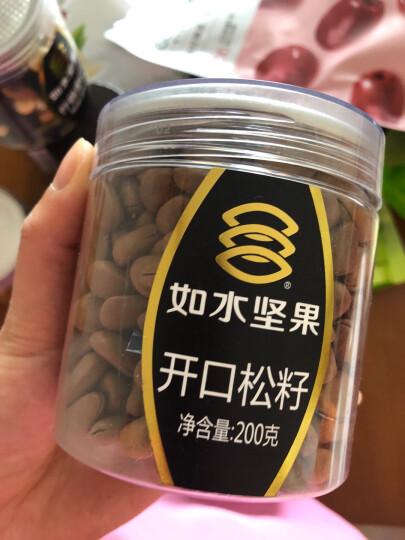 如水 坚果炒货 东北松子零食特产 开口松子200g 晒单图