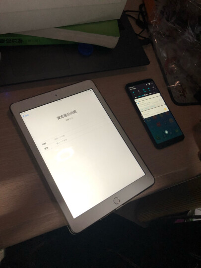 亿色(ESR)苹果新iPad保护套 2018新/2017款壳 全包轻薄防摔后壳半透明9.7英寸皮套不带笔槽 悦色系列 香槟金 晒单图