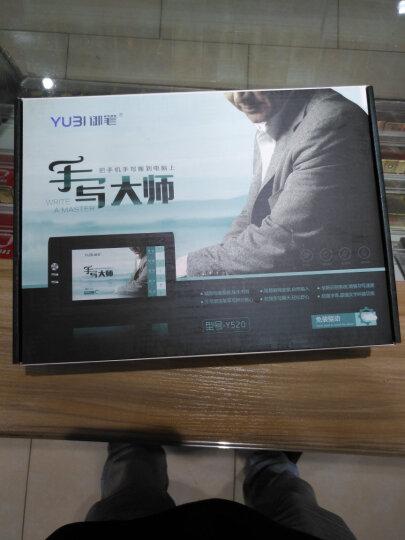 御笔 电脑手写板免驱大屏老人手写电脑写字板键盘xp win7810台式笔记本 电容屏电脑手写板 黑色 晒单图
