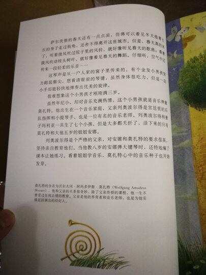 读小库名人传记《玄奘:万里取经路》7-9岁 10-12岁儿童文学读物插图版 晒单图