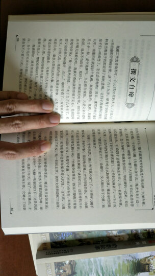 中国历史故事集 修订版(套装共10册) 晒单图
