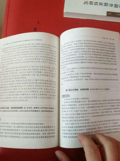 最新中华人民共和国法律配套解读与实例系列:中华人民共和国道路交通安全法配套解读与实例(实施条例最新) 晒单图