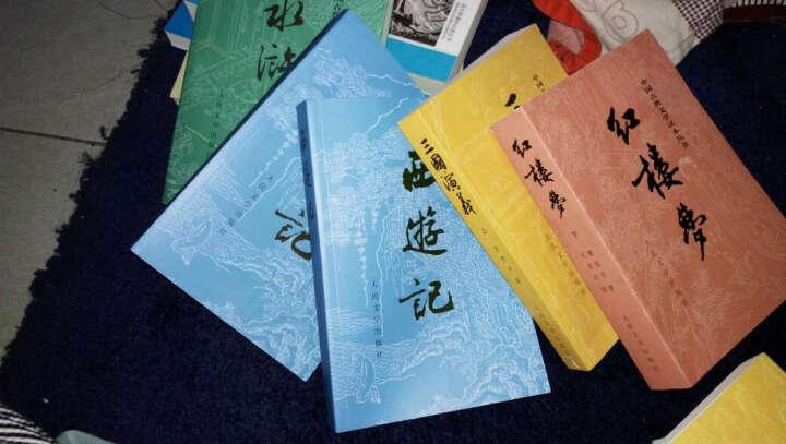 赠关系图+书签 中国古典文学四大名著 红楼梦+三国演义+水浒传+西游记全八册人民文学原著成人白话 晒单图