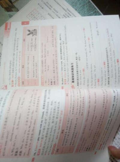 新版2019秋三点一测优等生专用初中八年级英语上册R人教版初二英语详解全解课时作业练习 晒单图