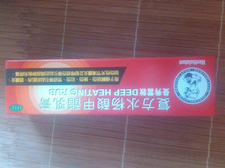 曼秀雷敦 复方水杨酸甲酯乳膏 35g  晒单图