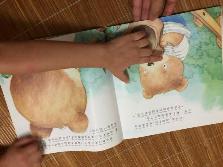 正版情绪与行为管理+人际交往(12册)0-3-6岁宝宝心灵成长故事绘本睡前故事早教启蒙读物 晒单图