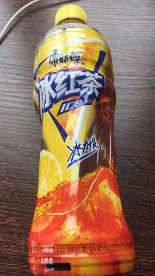 康师傅 冰红茶 柠檬红茶饮料 500ml/550ml*15瓶 整箱装(新老包装随机发货) 晒单图