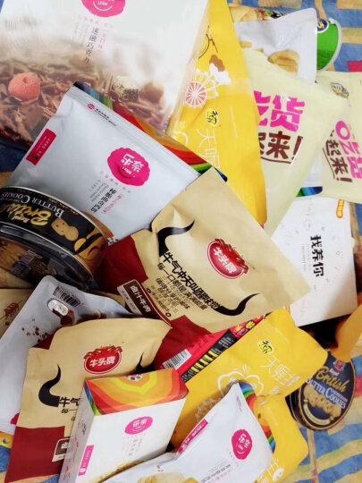 杏花楼 中秋广式月饼 玫瑰豆沙月饼100g 中华老字号 上海特产散装 晒单图