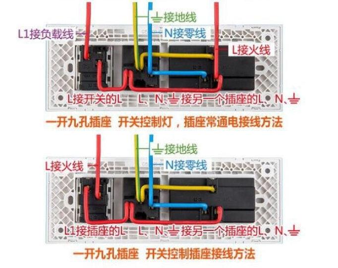 公牛开关插座面板86型墙壁插座墙面多孔多功能多用电源暗装16a空调插座带开关大功率热水器G07 晒单图