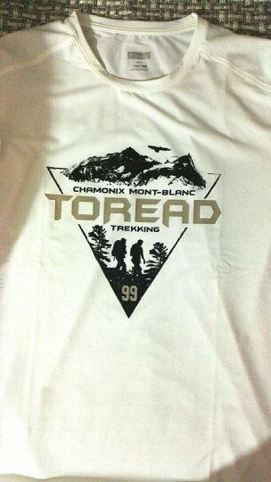 探路者(TOREAD) 短袖T恤 18春夏新款户外男式弹力快干舒爽印花短袖T恤KAJG81367 白色 XXXL 晒单图