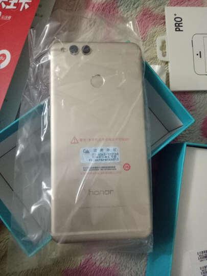 华为(HUAWEI) 荣耀畅玩7x 手机 极光蓝 全网通 4G+64G 晒单图