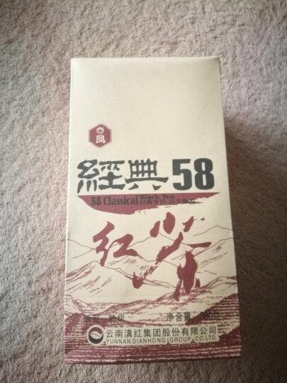 云南茗茶凤庆滇红 凤牌红茶叶-经典58红茶 经典58-380g 晒单图
