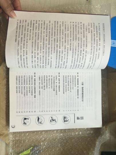 人生精进系列 好好做事+好好说话+好好听话 套装全三册 青春文学成功励志书籍 晒单图