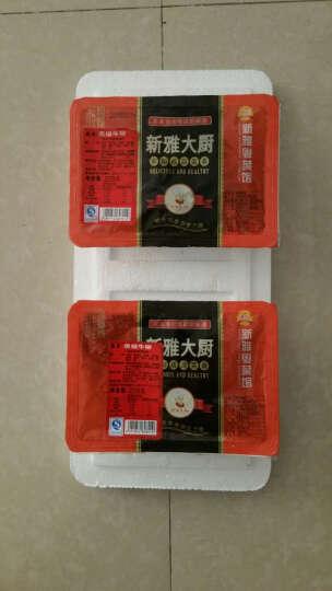 新雅粤菜馆黑椒牛柳225g 牛肉类速冻半成品私房菜方便菜 晒单图