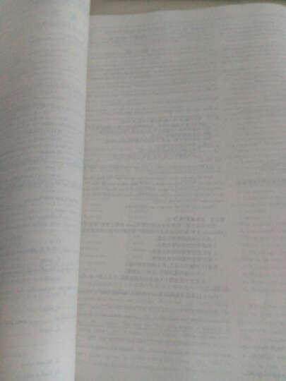天利38套 2015全国各省市高考试题汇编全解:英语 晒单图